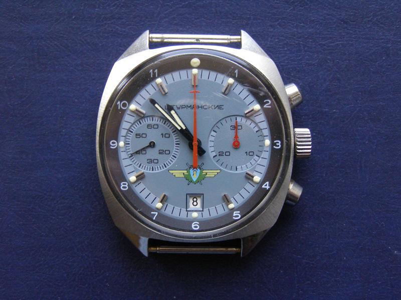 Часы полет штурманские пространства ссср ссср полёт штурманские космос часы.