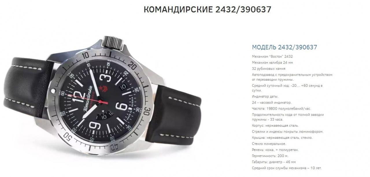 Le bistrot Vostok (pour papoter autour de la marque) - Page 30 Attachment