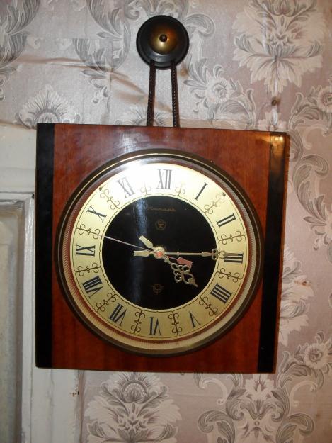 Часы настенные Янтарь 1982