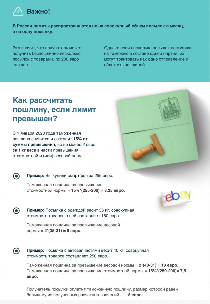 http://forum.watch.ru/attachment.php?attachmentid=2827357&d=1577813381