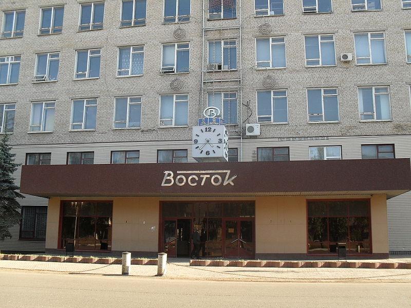 телефонный справочник чистополь