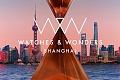 Нажмите на изображение для увеличения Название: watches-wonders-shanghai-2020-logo.jpg Просмотров: 35129 Размер:288.4 Кб ID:3009836