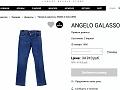 Нажмите на изображение для увеличения Название: Angelo Galasso.jpg Просмотров: 50 Размер:215.7 Кб ID:2870053
