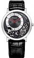 Нажмите на изображение для увеличения Название: Piaget Altiplano 900P Only Watch 2015 Edition 2.jpg Просмотров: 430 Размер:75.6 Кб ID:1058198