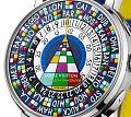 Нажмите на изображение для увеличения Название: Louis Vuitton Escale Worldtime Only Watch 2015 3.jpg Просмотров: 355 Размер:684.9 Кб ID:1059377