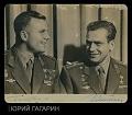 Нажмите на изображение для увеличения Название: Юрий Гагарин носил часы Штурманские.jpg Просмотров: 971 Размер:52.0 Кб ID:136654