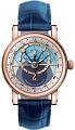 Нажмите на изображение для увеличения Название: astrolabium_1_large.jpg Просмотров: 974 Размер:90.0 Кб ID:181531